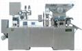 DPP160E/250E Hard Double Aluminum