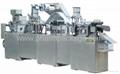 DPP160F/250F Tropical AL/Plastic/AL