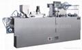 DPB-250E Flat Plate Auto Blister Packing Machine