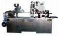 DPP-250H AL/PL Blister Packing Machine