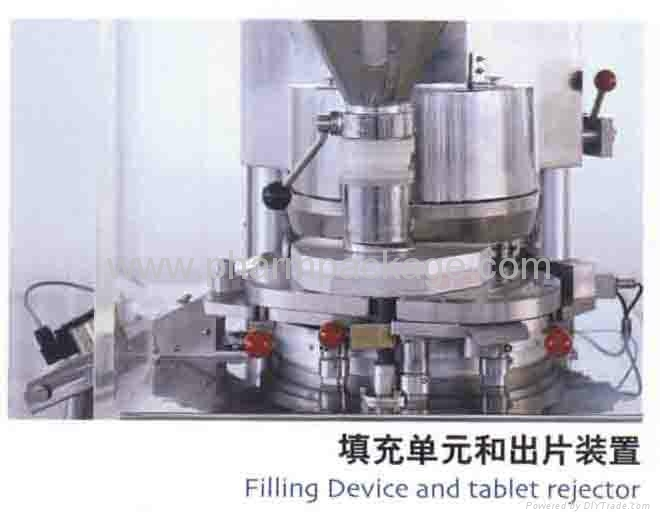 GZP16, 23, 30 Automatic High Speed Rotary Tablet Press 2