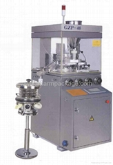 GZP26, 32, 40 Automatic High Speed Rotary Tablet Press