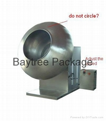 BY-1250  Sugarcoating Machine (Hot Product - 1*)