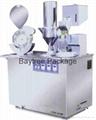 DTJ-C Model Semi-Automatic Capsule  Filling  Machine