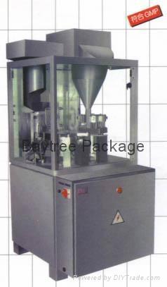 NJP-400 Full Auto Capsule Filling Machine 1