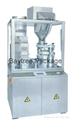 NJP1500A/B/C/D Fully Sealed And Auto Capsule Filling Machine