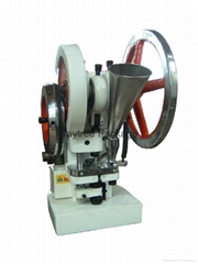 TDP-1.5T Tablet Press of Pharmaceutical Machinery
