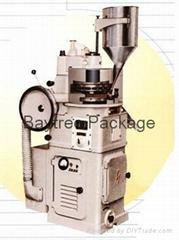ZP17 Rotary Tablet Press