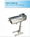 XCJ-36 Series Dust Collector  2
