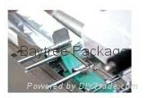 MPC-AS Vertical Sticker Labeling Machine   3