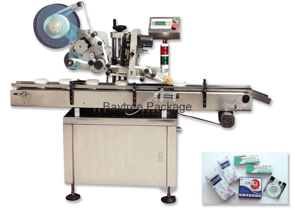 MPC-AS Vertical Sticker Labeling Machine   4