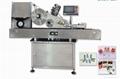 MPC-AS Vertical Sticker Labeling Machine   5