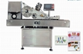MPC-BS Ampoule Labeling Machine