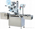 MPC-F Labeling Machine for Pagination