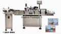MPC-JB Wet Glue Labeling Machine