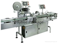 BP-120II High-speed Tablets/Capsules Counting Bottling Line