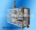 DXDC-10 Double Chamber Tea Bag Packing Machine