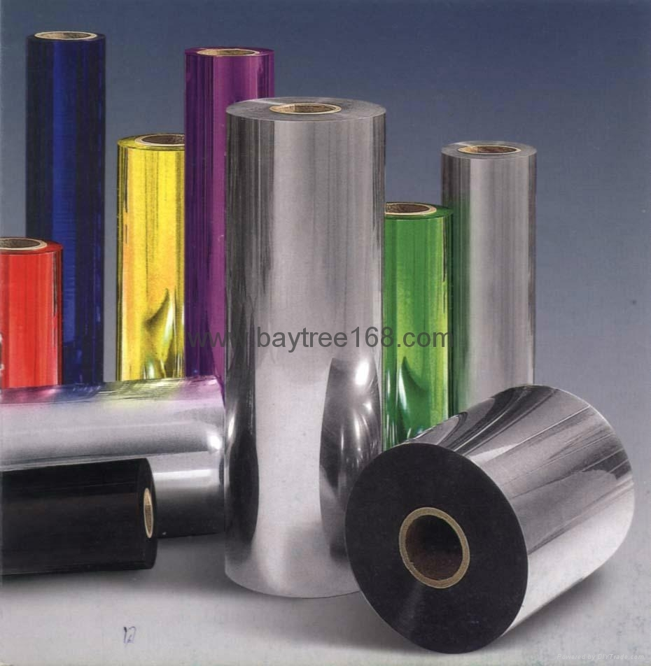 250/50 Micron Pharmaceutical PVC/LDPE