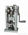 TDP-0A Manual Tablet Press