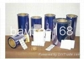Medicinal PVC, PVC Laminated Rigid Sheets Series