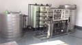 化工產品純水機 2