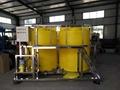 废水处理加药系统