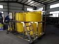 废水处理加药系统 2