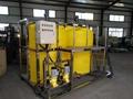 废水处理加药系统 3