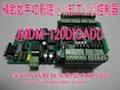 電動缸運動平台4D影院控制器