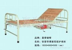 不锈钢单摇带便器护理床