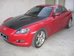 Mazda RX8 OEM Carbon Fiber front engine cover hoods