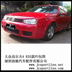 PU Body kits/bodykit/ bo