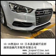 15-16奧迪A3 S3 日本款碳纖前唇