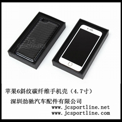 蘋果6斜紋碳纖維手機殼(4.7寸)