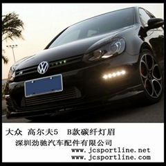 VW Golf 5 carbon fiber front lamp eye lid