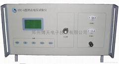 冲击电压测试仪