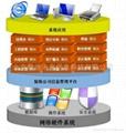 装饰公司报价管理系统