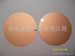 金属五金导电油漆