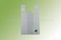 Bio plasticT-shirt bags 1