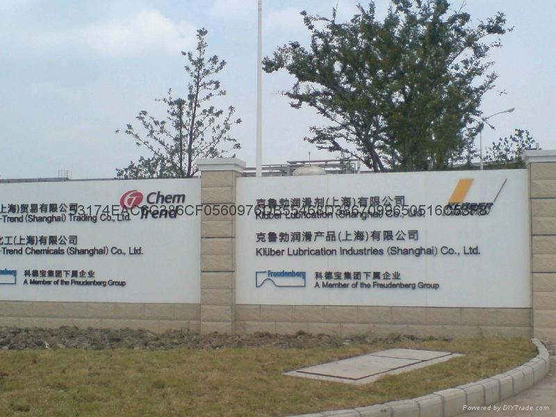 KLUBER ISOFLEX TOPAS NB 52 - 克鲁勃KLUBER (中国北京市贸易商
