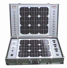 太陽能便攜式電源