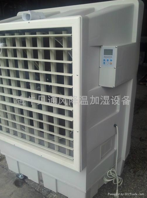 Movable evaporative air cooler 3