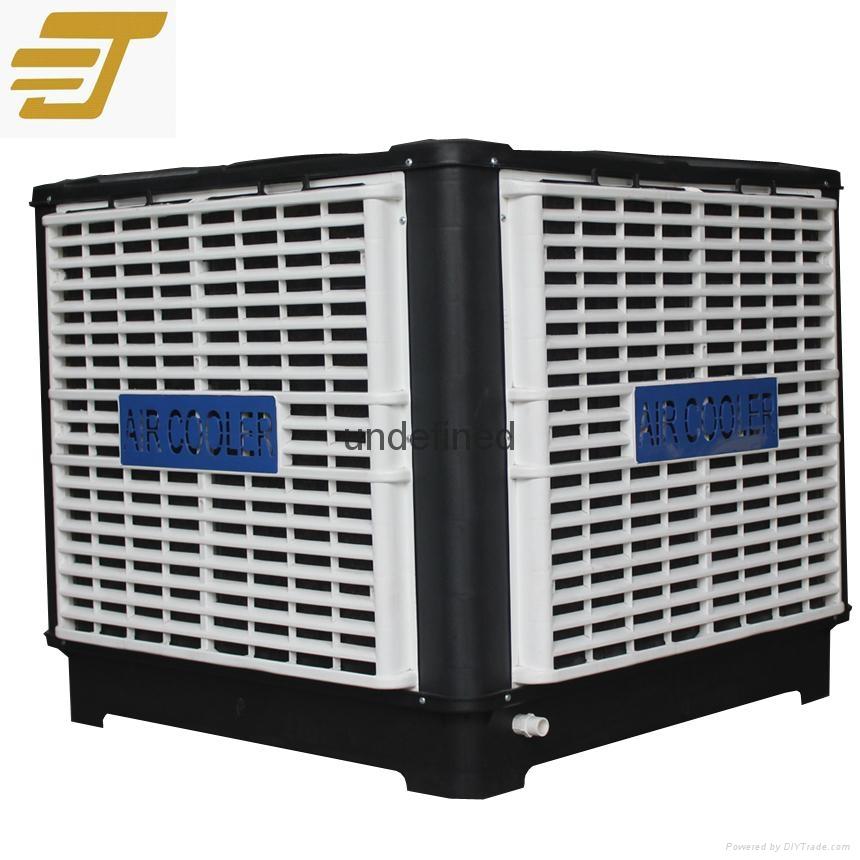 Air Cooler Air Conditioner 1
