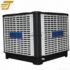 Air Cooler Air Conditio