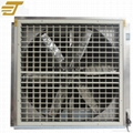 JNB-44500 Climate Control Evaporative Air Conditioning 3