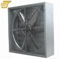 Corrosion Resistance Exhaust Fan For Cow Farm 2