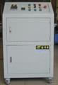 High - pressure spray dryer 1