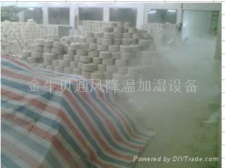 High - pressure spray dryer 3