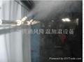 High - pressure spray dryer 4