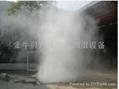High - pressure spray dryer 5